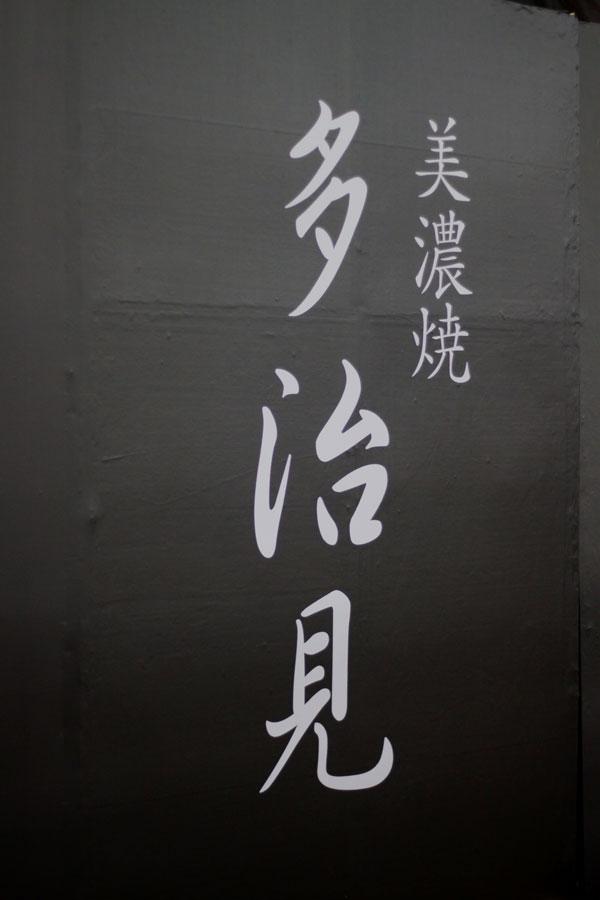 2015021300