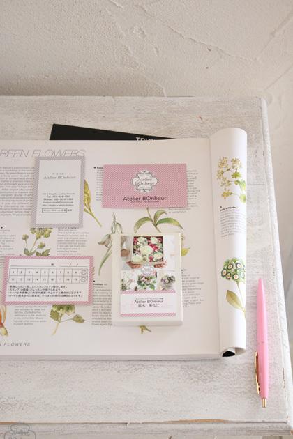 Atelier Bonheur 様 写真の映える名刺とカード